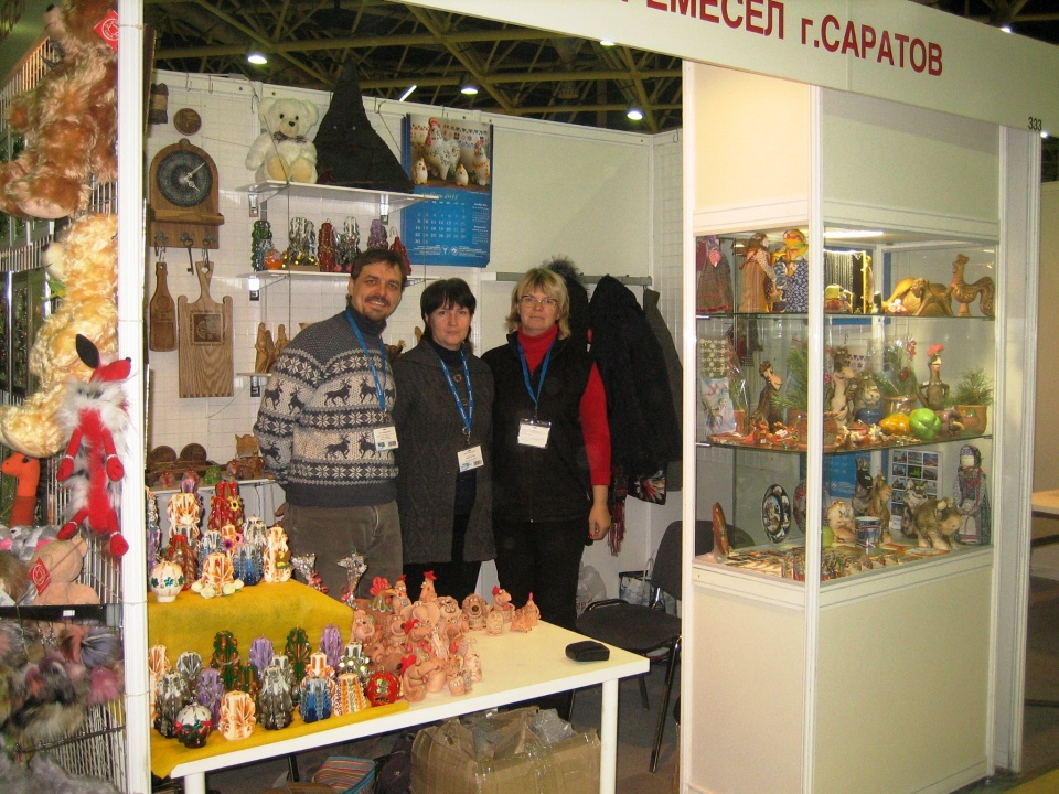 Выставка в Москве. Декабрь 2016 года