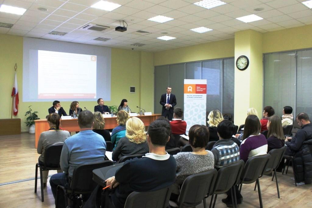 В ТПП Саратовской области обсудили тенденции на рынке недвижимости